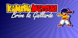 Kameha Matsuri: Un salon pour tous