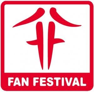 Le jeu vidéo au Fan Festival