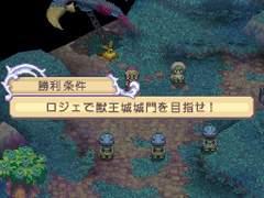 Images : Seiken Dentetsu : Heroes Of Mana