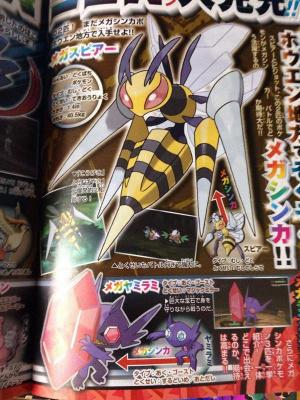 4 nouvelles Mega-evolutions pour Pokémon Rubis Omega / Saphir Alpha