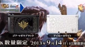 Une date de sortie japonaise pour Monster Hunter 4