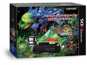 Monster Hunter 3G: Un prix et un nouveau bundle annoncé