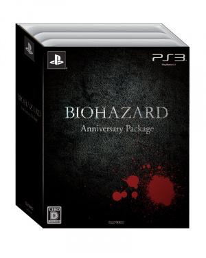 Un pack pour les 17 printemps de Resident Evil