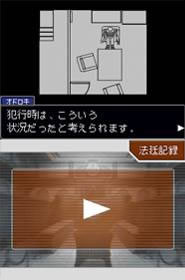 Un site internet pour Phoenix Wright : Ace Attorney : Justice For All