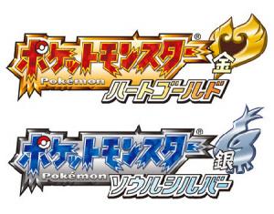 Une date pour les prochains Pokémon