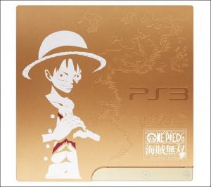 La PS3 piratée !