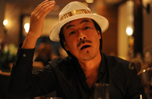 Hironobu Sakaguchi à Paris