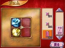 Images : Secret Of Mana DS