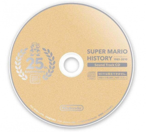 Le coffret collector de Super Mario All-Stars
