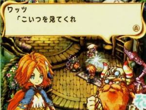 Premiers screens pour Secret Of Mana DS