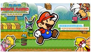 Super Mario Paper imprimé sur le net