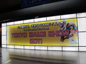 TGS 2012 : Les dates