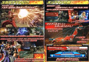 Tekken 7 en février... sur bornes d'arcade au Japon