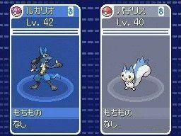 Le principe gagnant de Pokémon