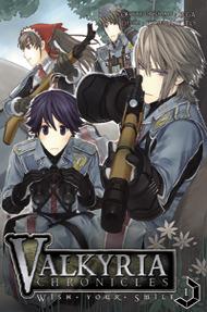 Valkyria Chronicles de nouveau adapté en manga