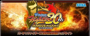 Virtua Fighter : 20 ans et un site