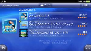 Sony instaure le Pass Online sur Vita