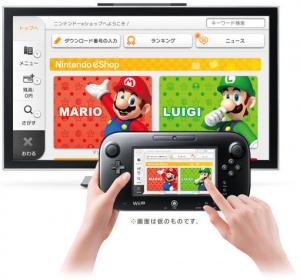 Une première image de l'eShop Wii U