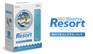 Des détails sur la Wiimote Plus
