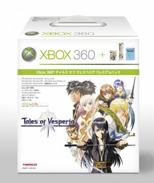 La Xbox 360 en rupture de stock au Japon