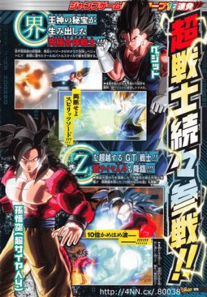 Dragon Ball Xenoverse daté au Japon