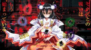 Zillions of Enemy X (Nippon Ichi) en jeu vidéo