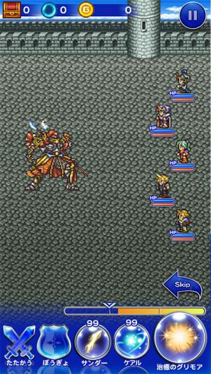 Et le nouveau Final Fantasy est un...