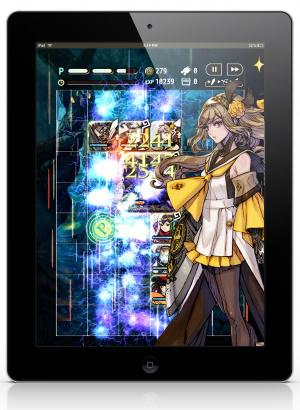 Terra Battle: Un bonus pour le lancement