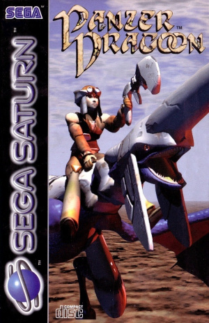 Panzer Dragoon sur Saturn