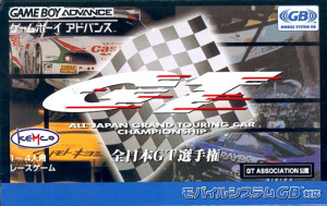 All-Japan GT Championship sur GBA