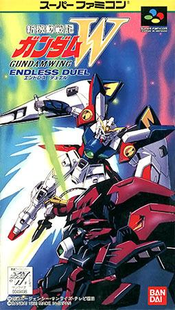 Gundam Wing Endless Duel sur SNES