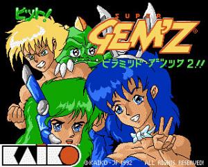 Super Gem Z sur Amiga