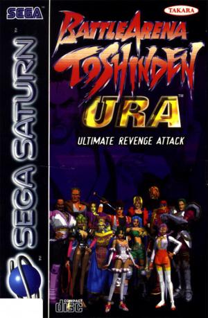 Battle Arena Toshinden Ultimate Revenge Attack sur Saturn