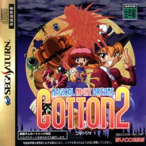 Cotton 2 sur Saturn
