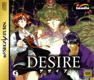 Desire sur Saturn