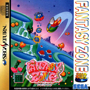 Fantasy Zone sur Saturn
