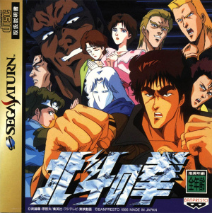 Fist of the North Star sur Saturn