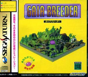 Gaia Breeder sur Saturn