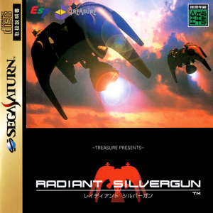 Radiant Silvergun sur Saturn
