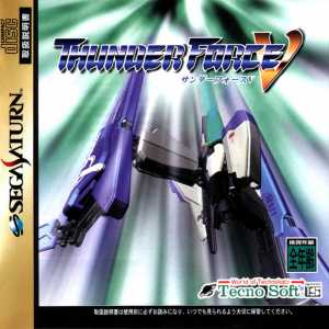 Thunderforce V sur Saturn