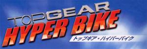 Top Gear Hyperbike sur N64