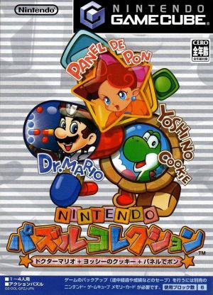 Nintendo Puzzle Collection sur NGC