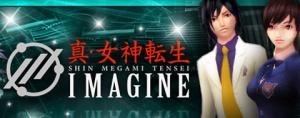 Shin Megami Tensei Imagine sur PC