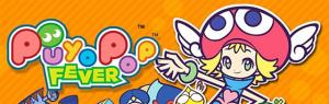 Puyo Pop Fever sur PC