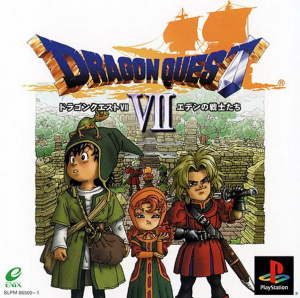 Dragon Quest VII sur PS1