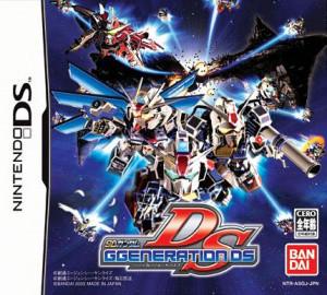 SD Gundam G Generation DS sur DS