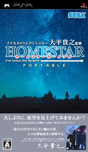 Homestar Portable sur PSP