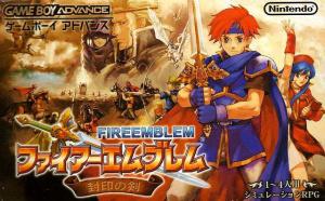 Fire Emblem : Fûin no Tsurugi