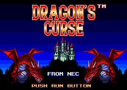 Dragon's Curse sur Wii
