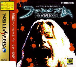 Phantasmagoria sur Saturn